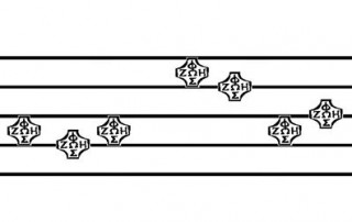 diakonia-muz